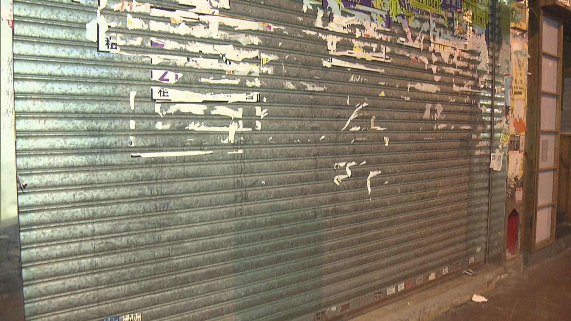 警方尖沙咀拘三人涉販毒 包括一名休班警員