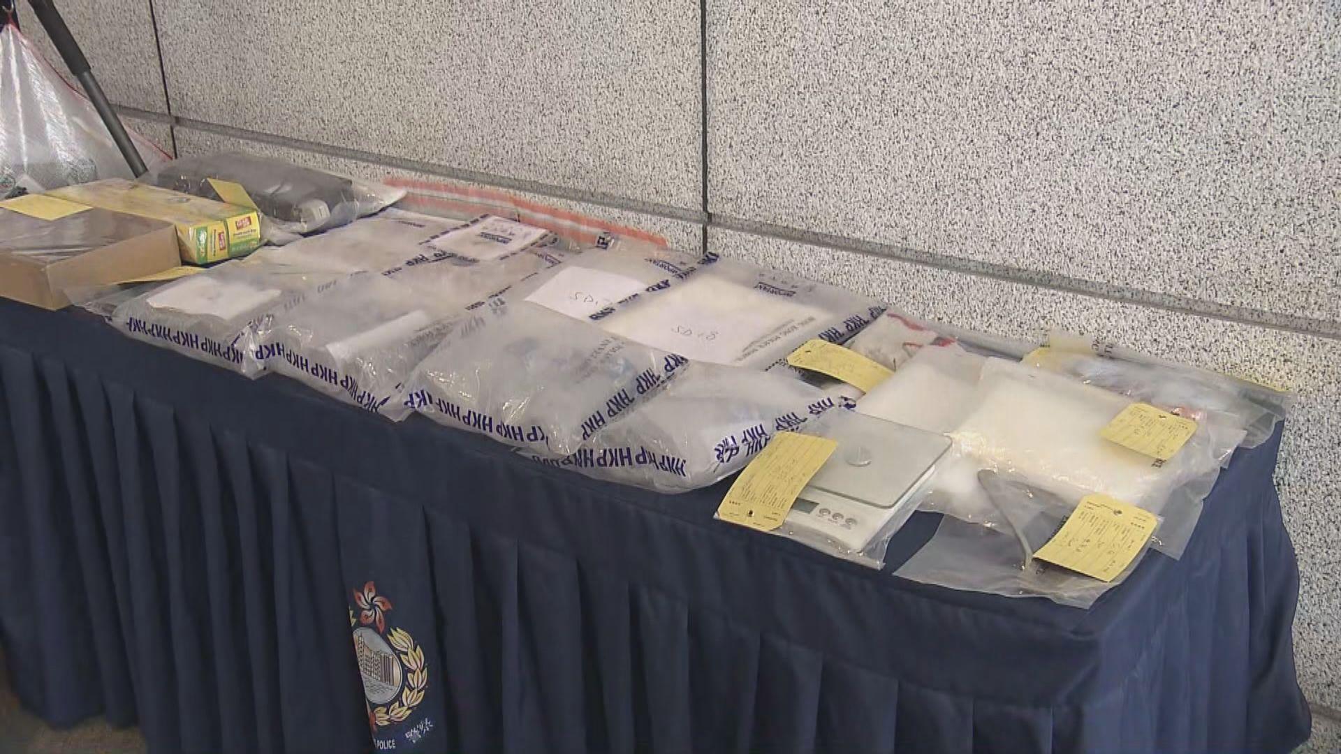 警方土瓜灣拘捕兩名男子涉販毒及串謀販毒