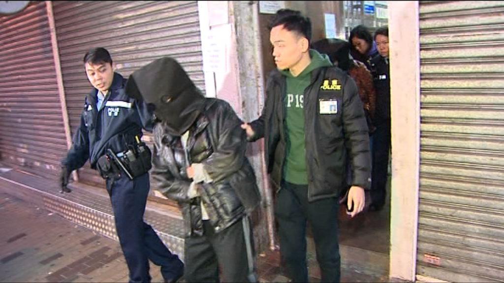 警方深水埗拘四男女檢毒品