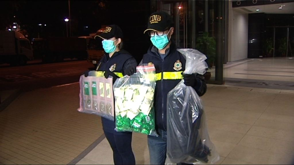 海關九龍城拘一漢檢獲大麻花