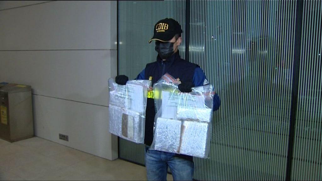 海關偵破毒品郵包案拘非華裔漢