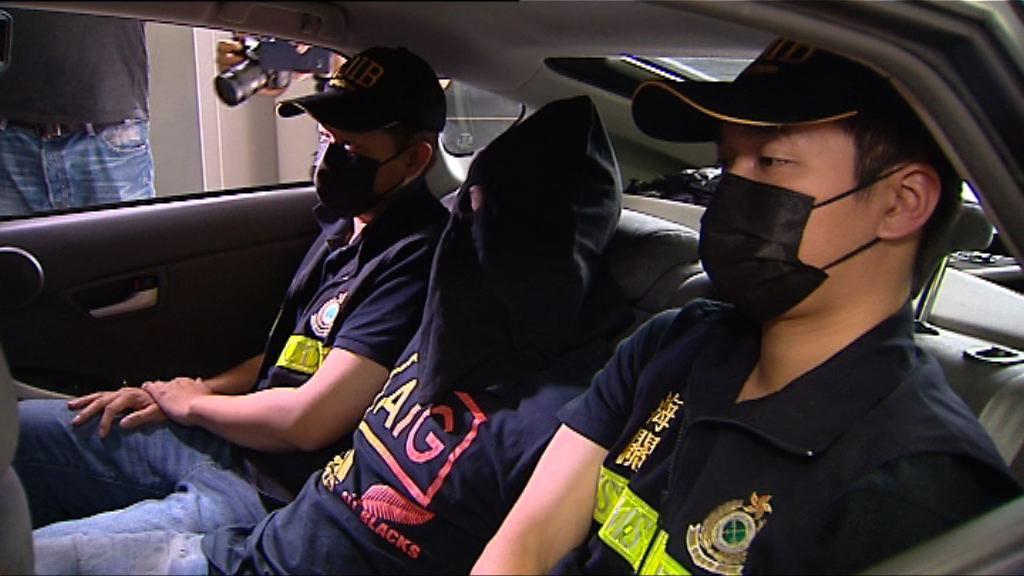 海關在深圳灣破跨境販毒案拘三人