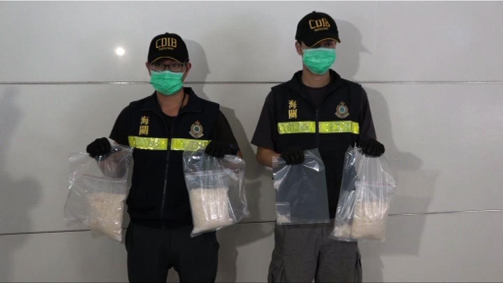 海關落馬洲拘一對男女檢冰毒
