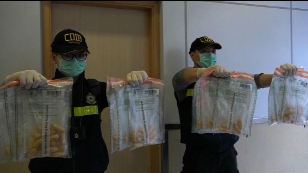 外籍女子體內藏毒機場闖關被捕