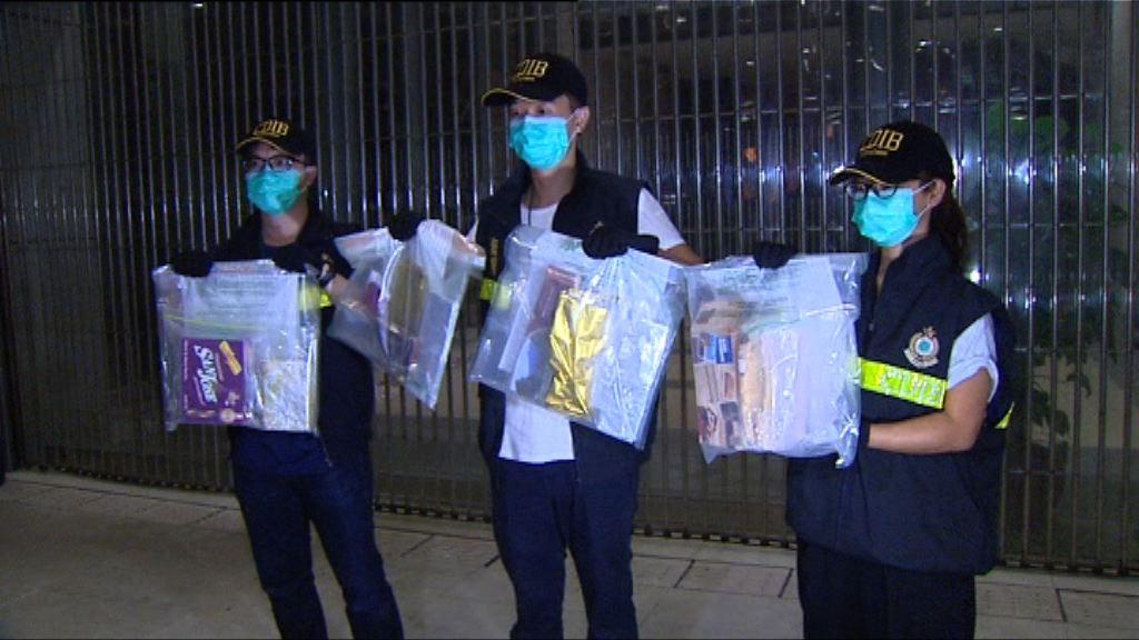 海關尖沙咀拘女子藏三百萬毒品