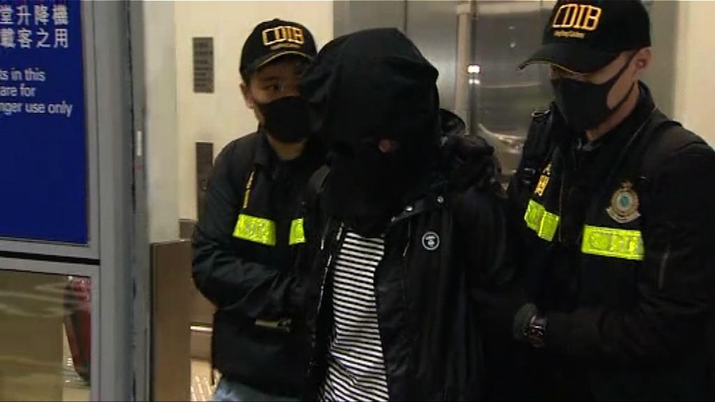 男子涉逾二千萬元毒品案機場被捕