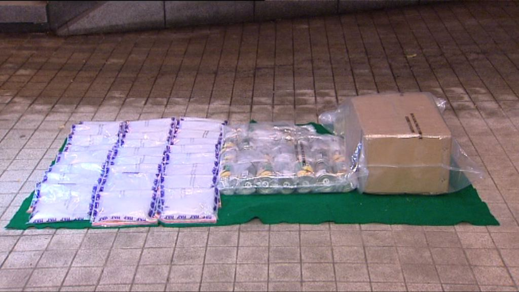 警華富邨截可疑車拘一漢檢冰毒