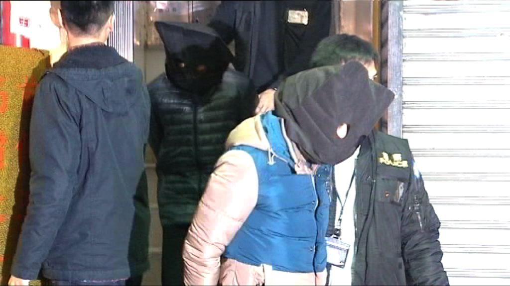 警方旺角破毒窟檢武器拘兩人