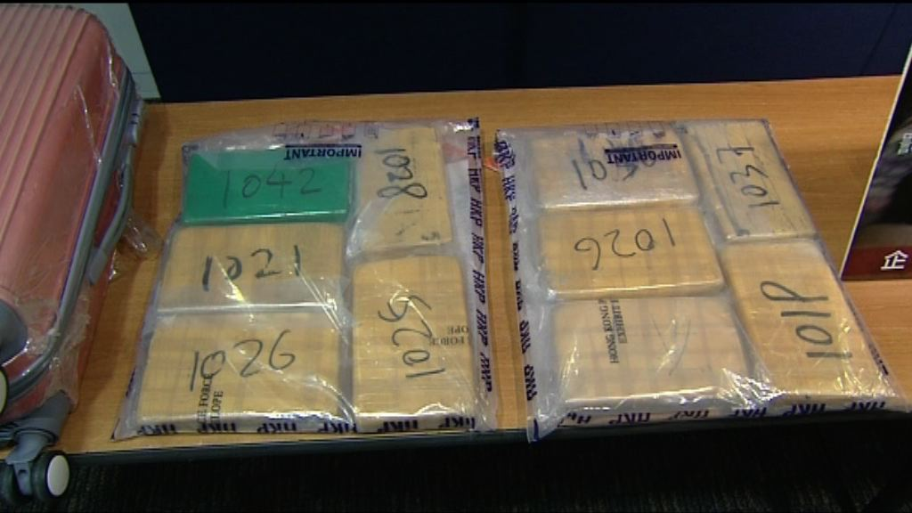 15歲少女遭利用販運近2000萬元毒品