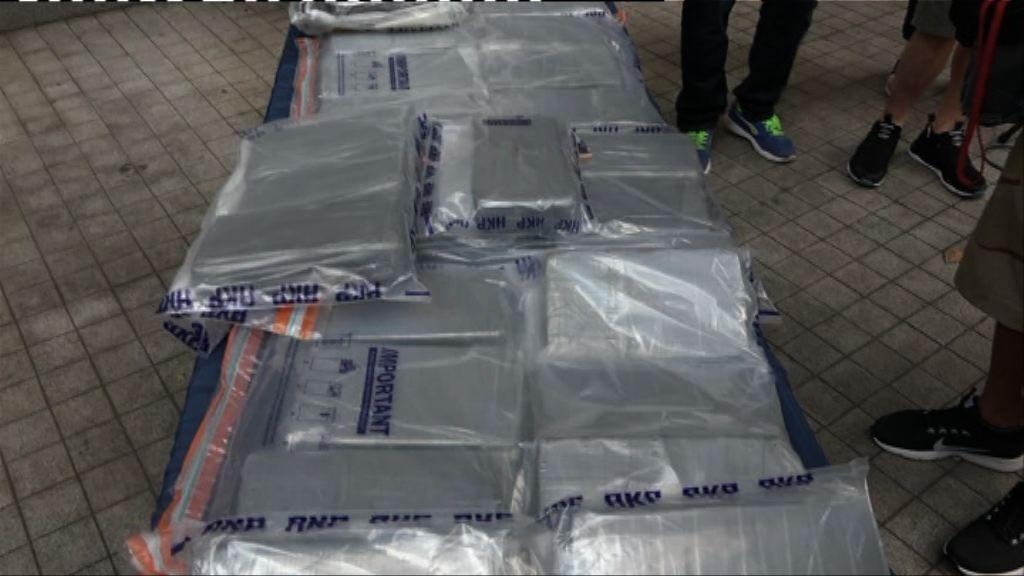 警方拘一男涉販毒 檢三千三百萬元毒品
