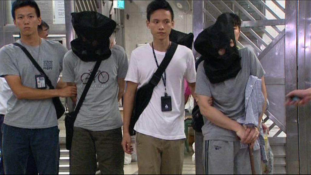 警方秀茂坪檢毒品拘三男女