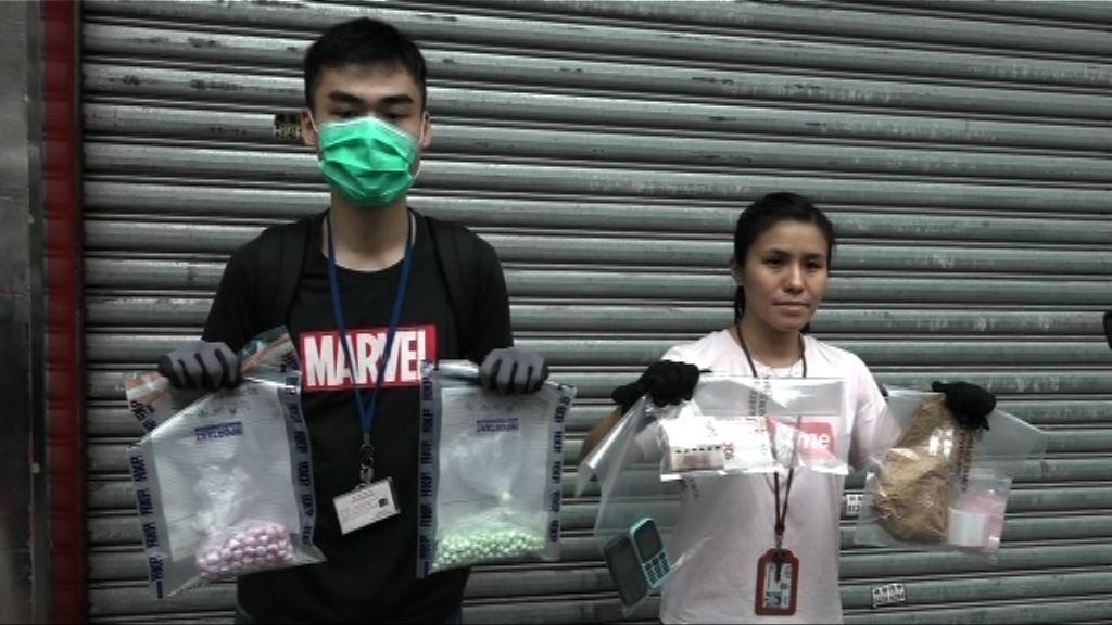 深水埗一對夫婦涉嫌販毒被捕