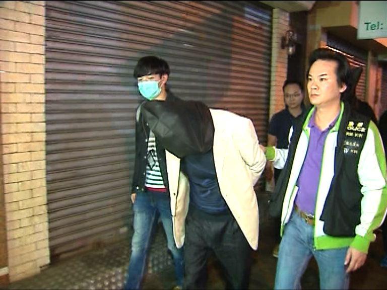 警深水埗拘三人檢毒品武器