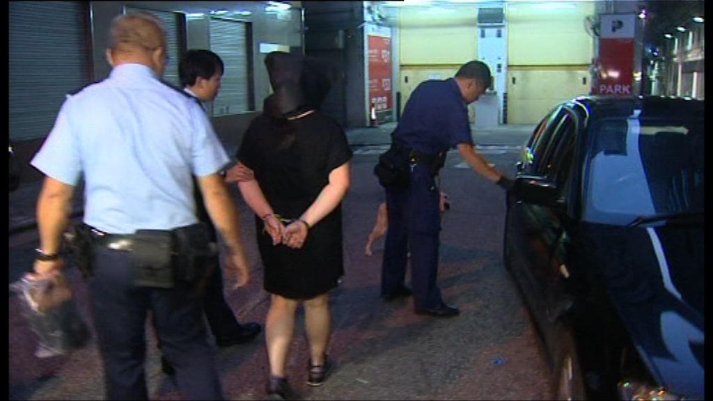警尖沙咀截可疑車檢毒品拘3人