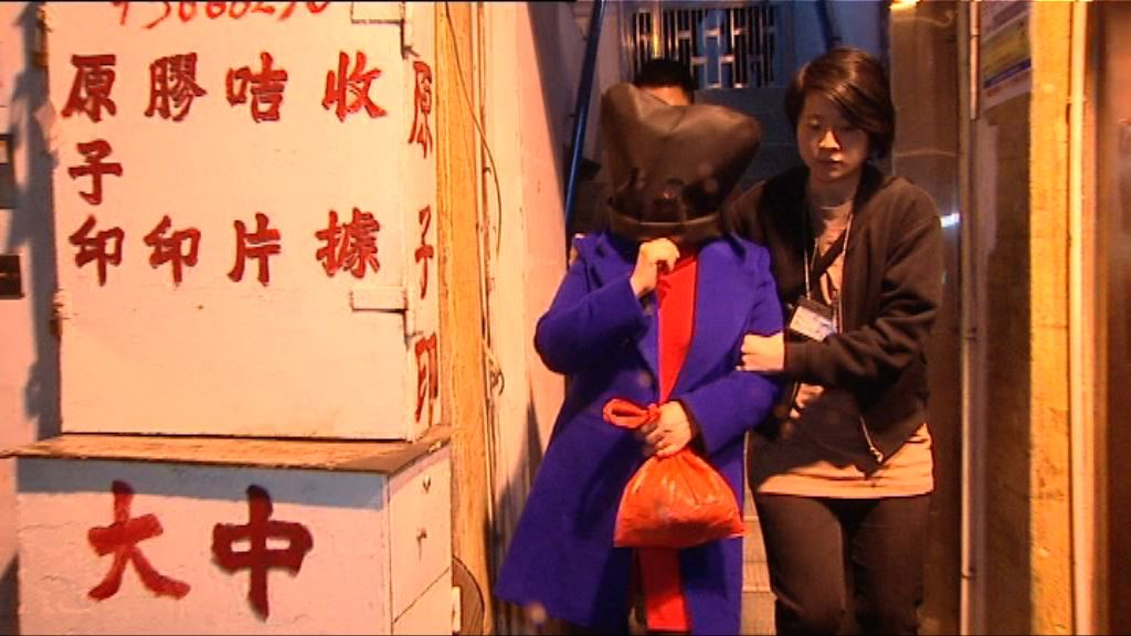 警方黃大仙拘一女子涉販毒