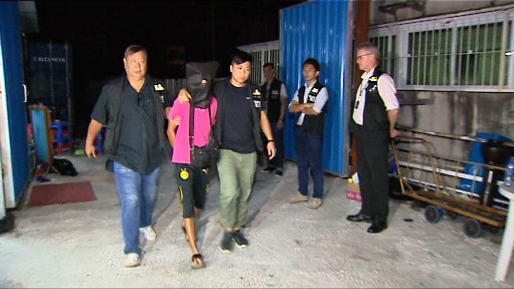 警方元朗拘3人檢260萬毒品