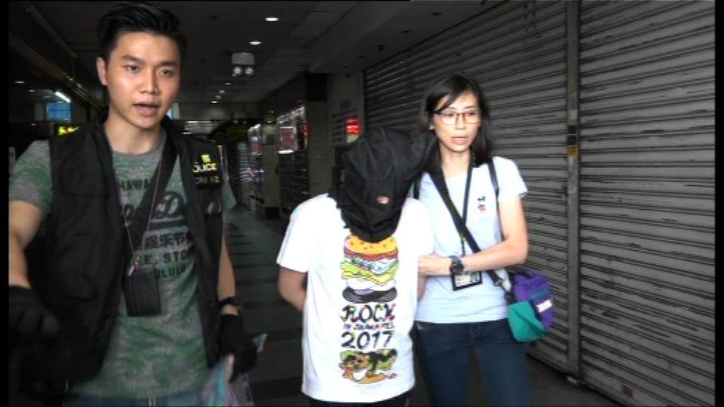警方油麻地拘捕一名女子涉販毒