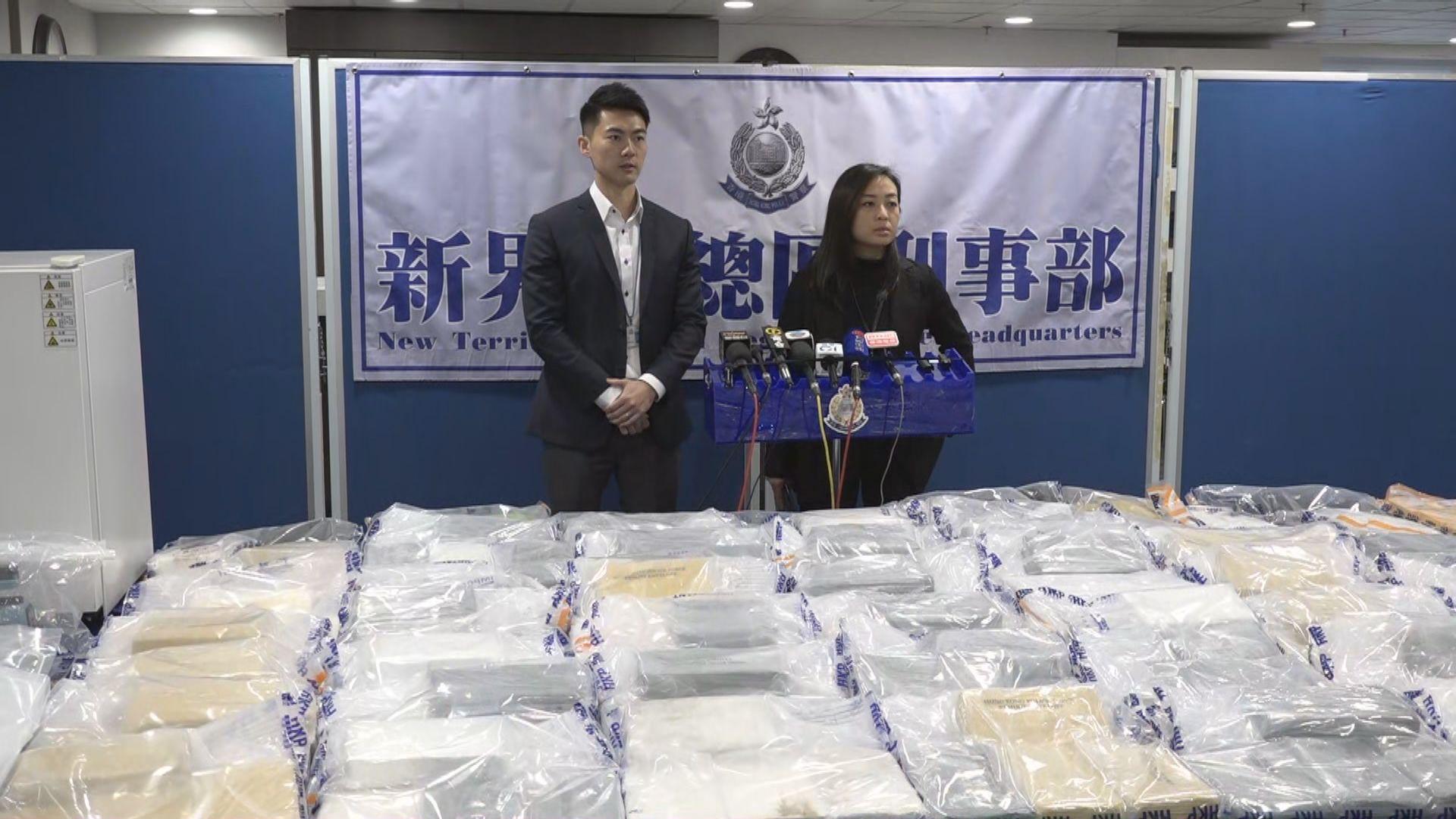 警方上水破製毒工場檢市值逾三億可卡因