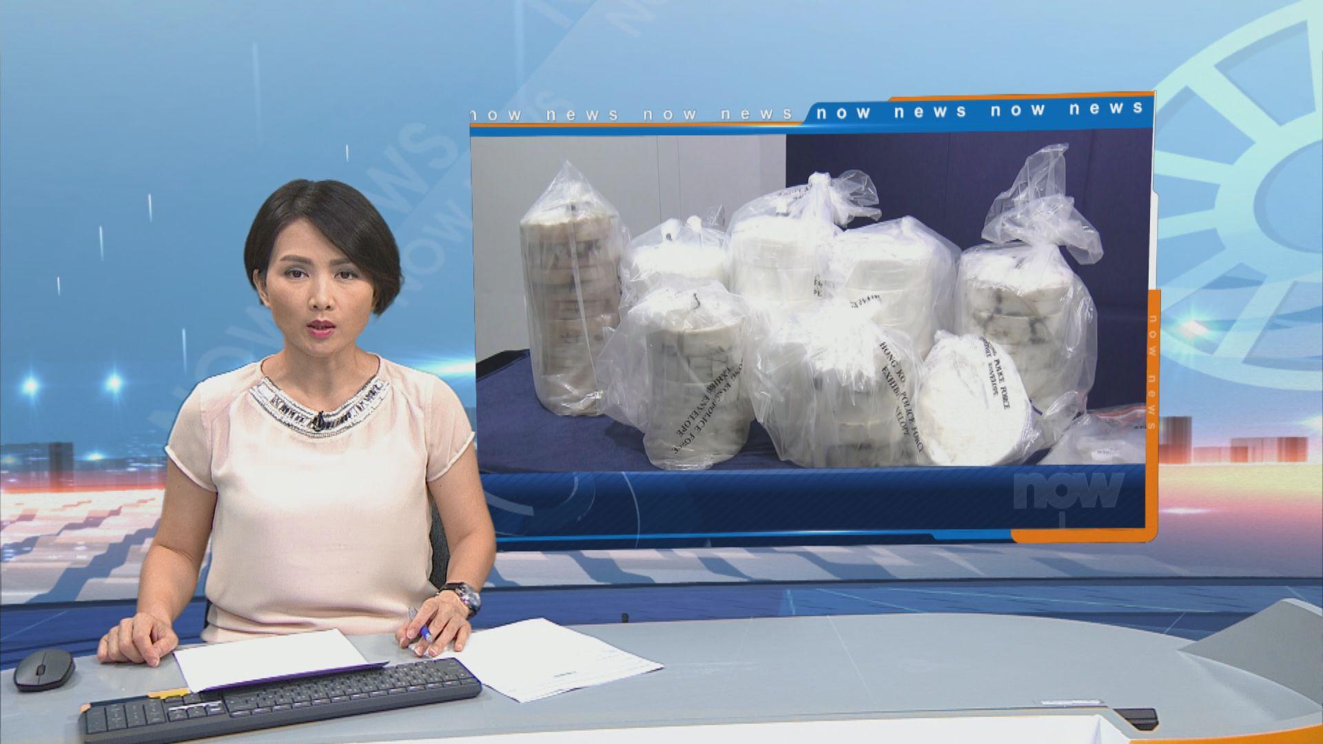 警方坪輋貨倉檢四千萬元冰毒拘一對男女