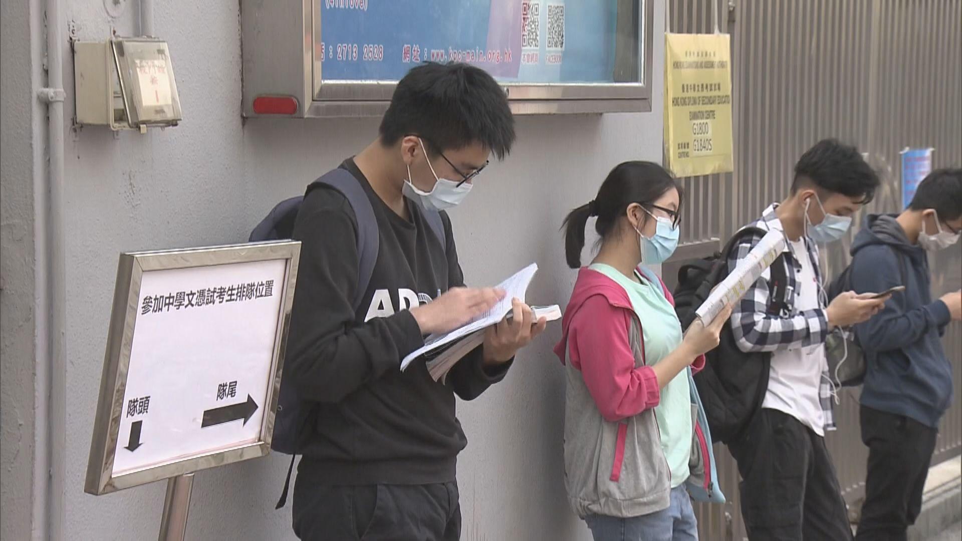 文憑試核心科首日開考 十名考生因發燒等不准入試場