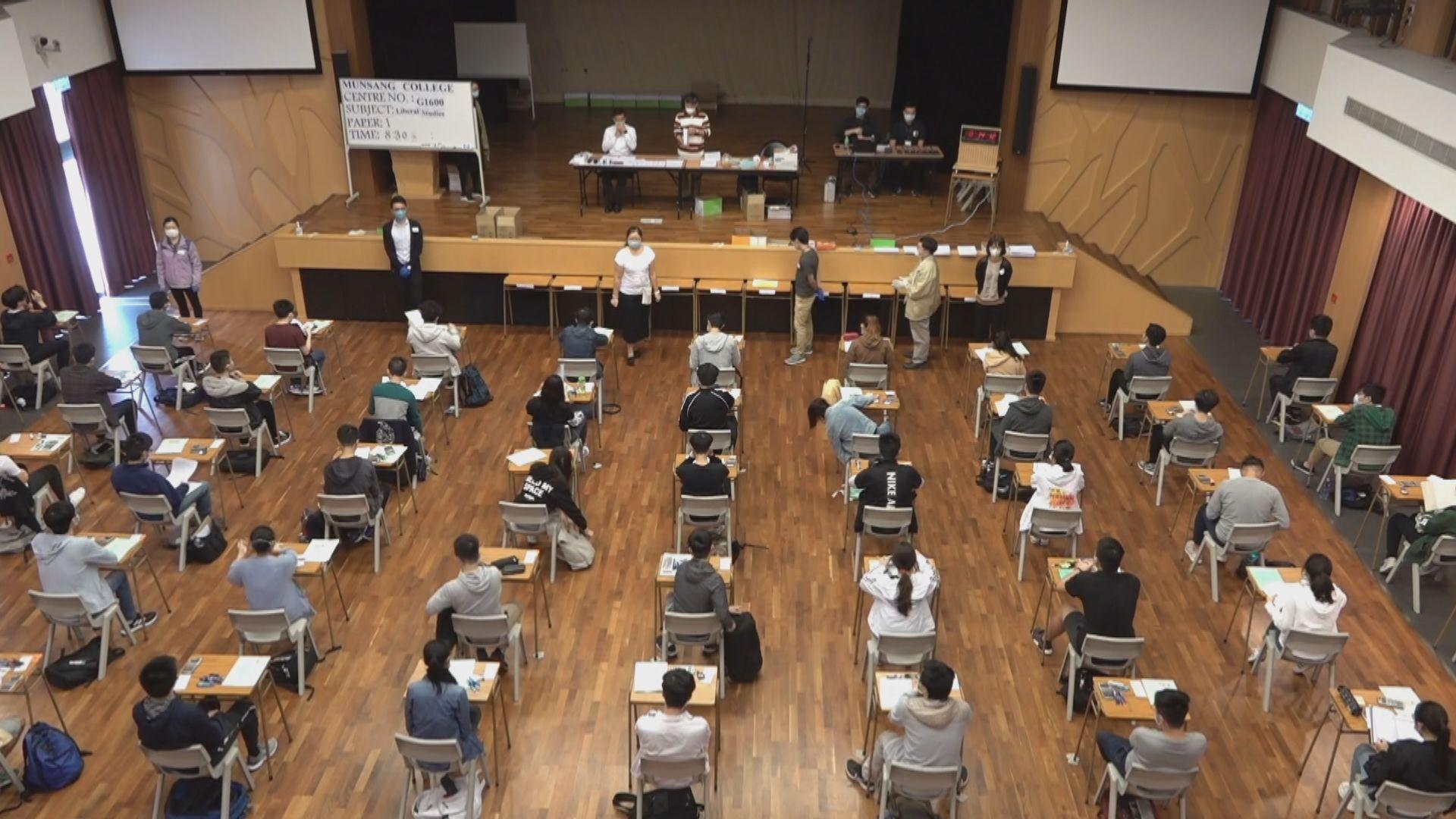 考評局:文憑試考生若受強制檢測須持陰性結果才可赴考