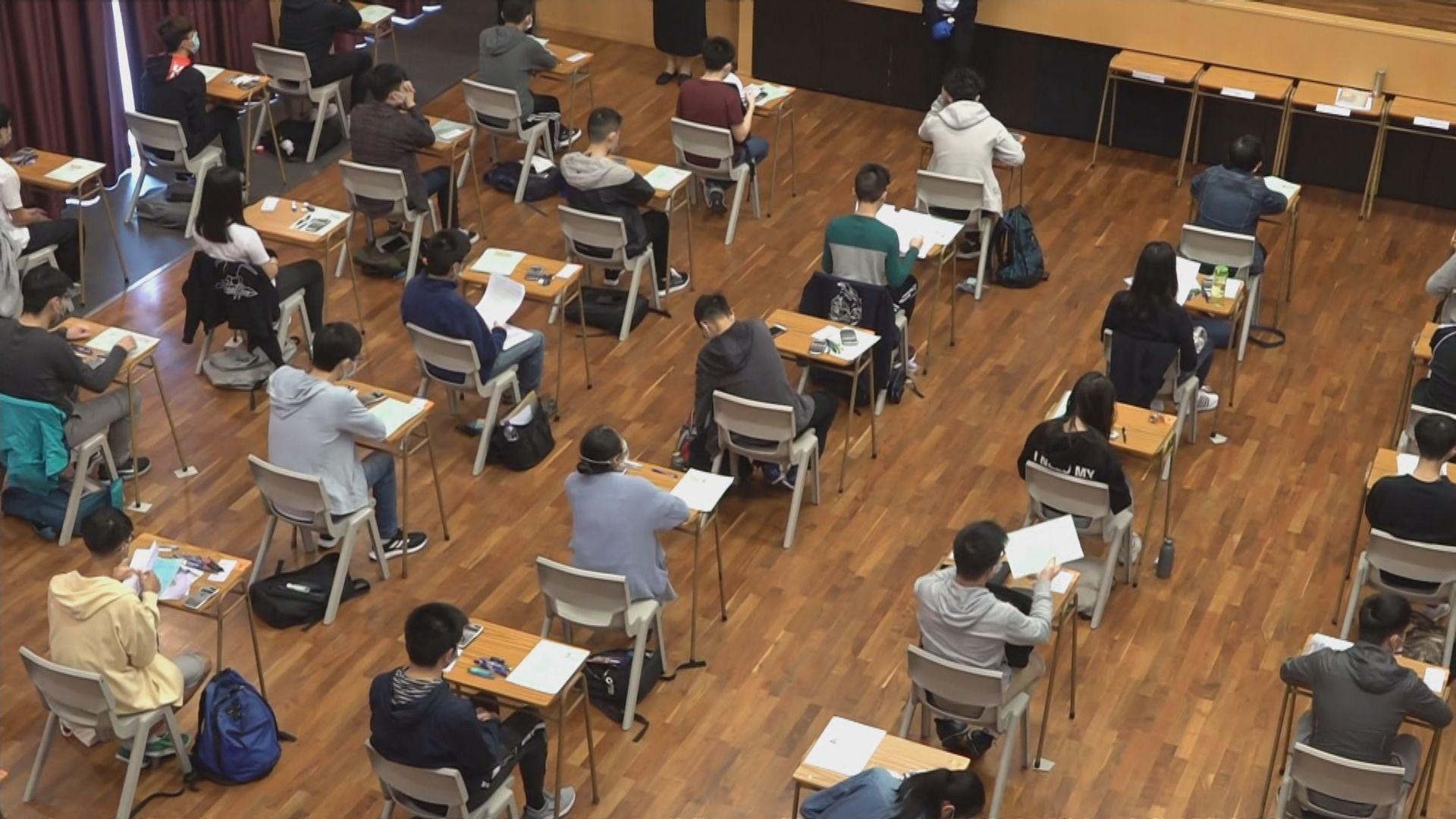 教育局:提供試場的學校文憑試期間暫停面授課堂