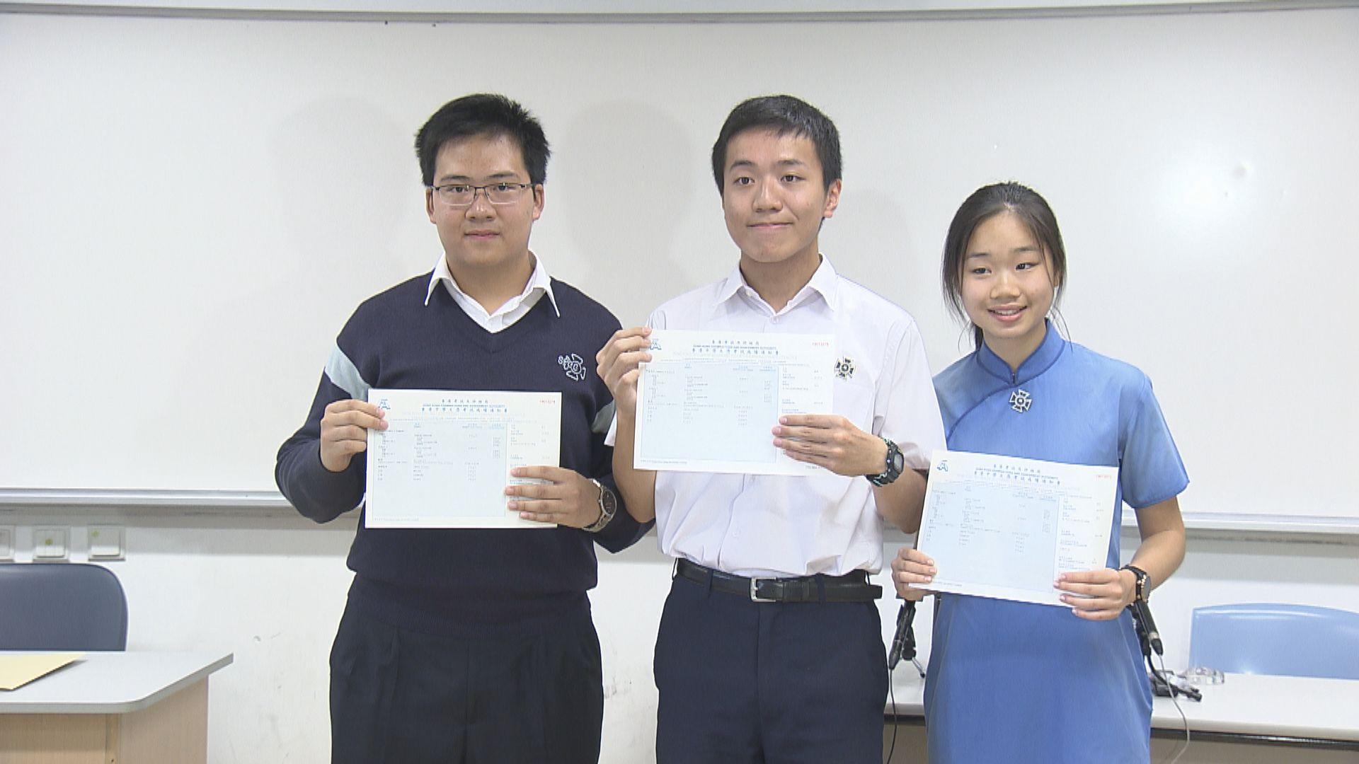 文憑試明放榜 4男3女考獲7科5**成狀元