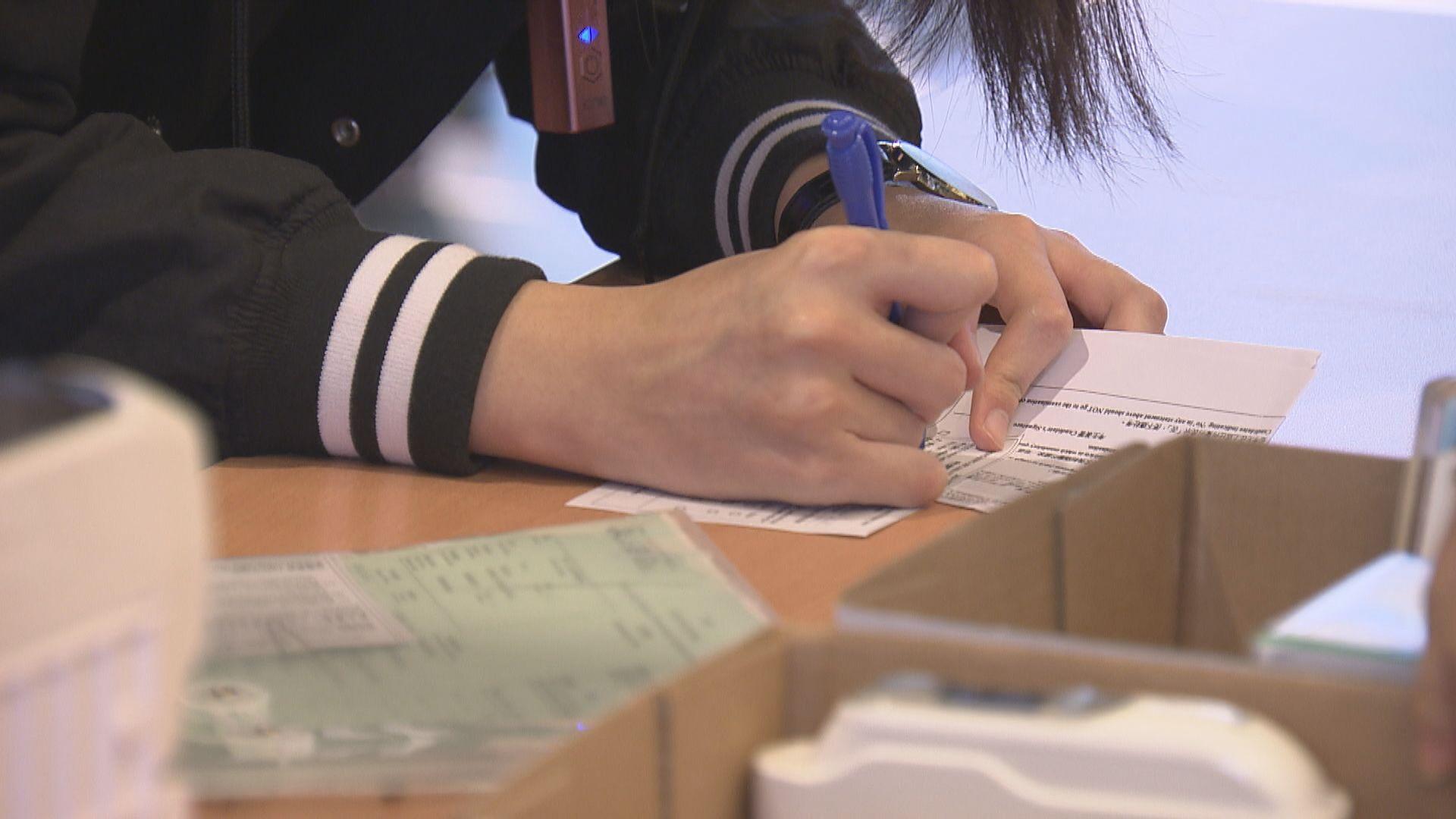 中學文憑試4月23日開考 列強檢考生須持陰性證明才可應考