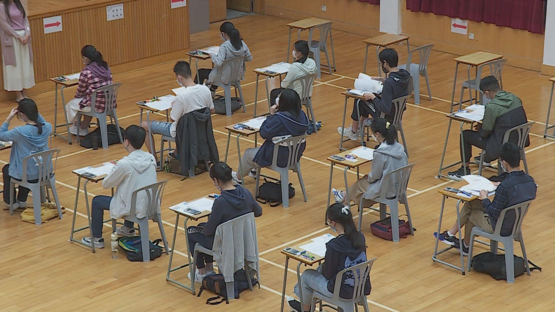 【DSE明放榜】17733人獲大學最低門檻 競爭與去年相若