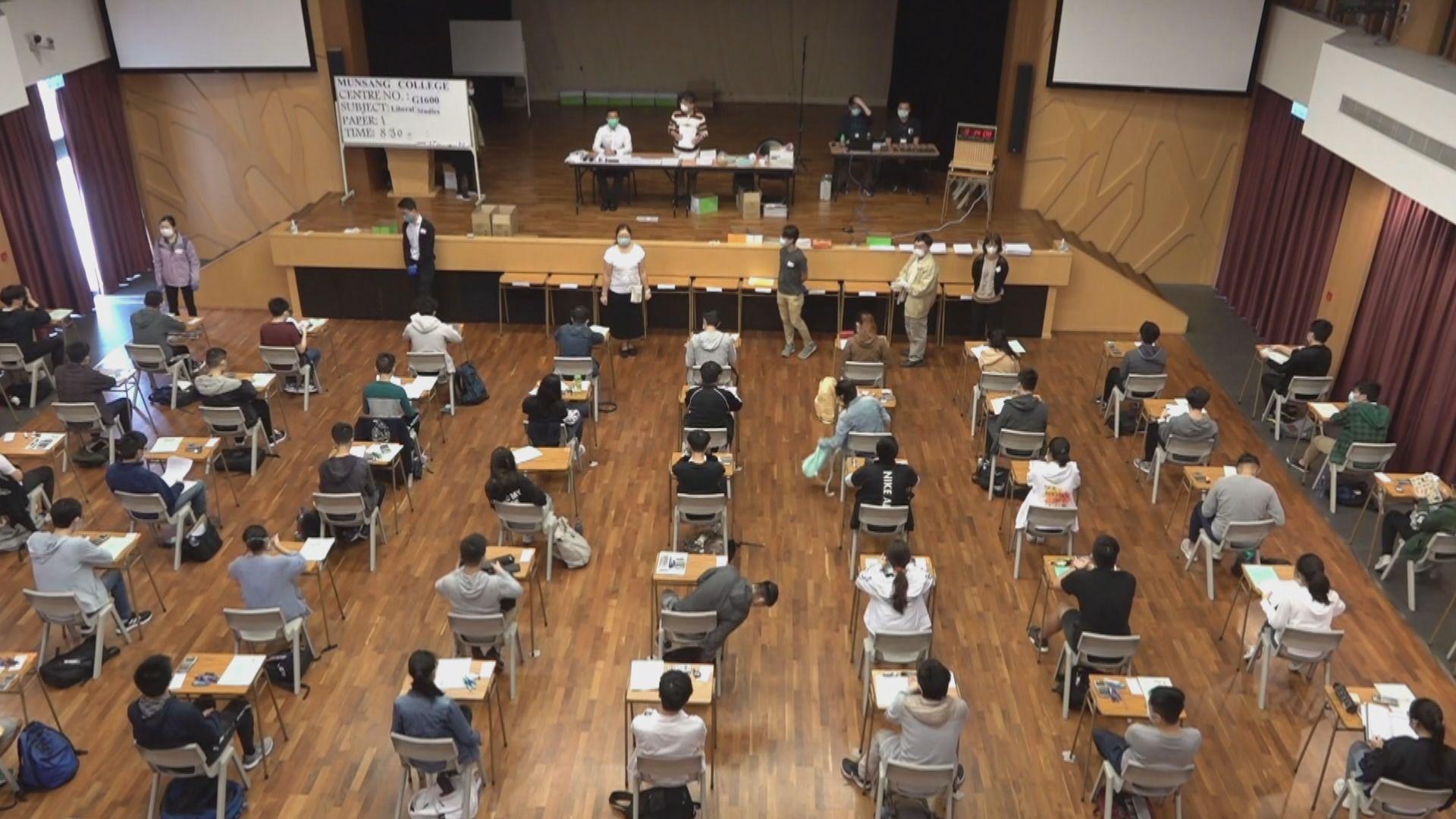 考評局:正審視來屆文憑試安排 會盡快公布決定