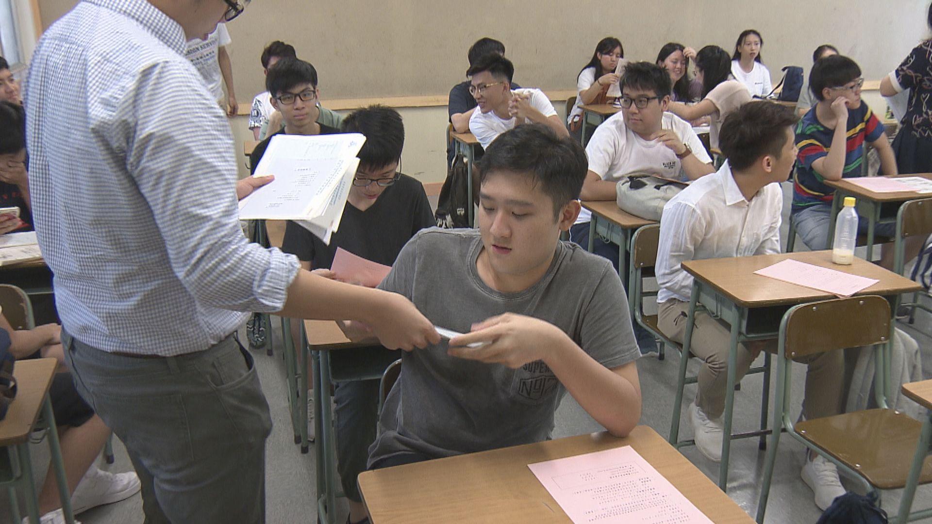 考評局:中學文憑試下周三放榜