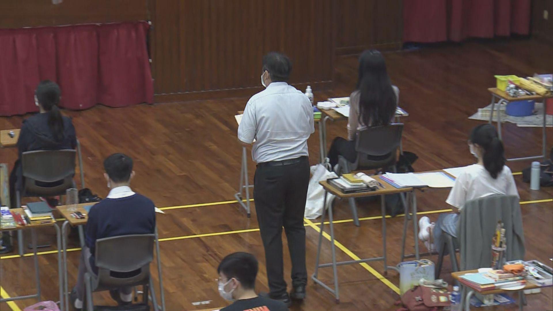 中學文憑試開考 試場分隔考生及上課學生避免交叉感染