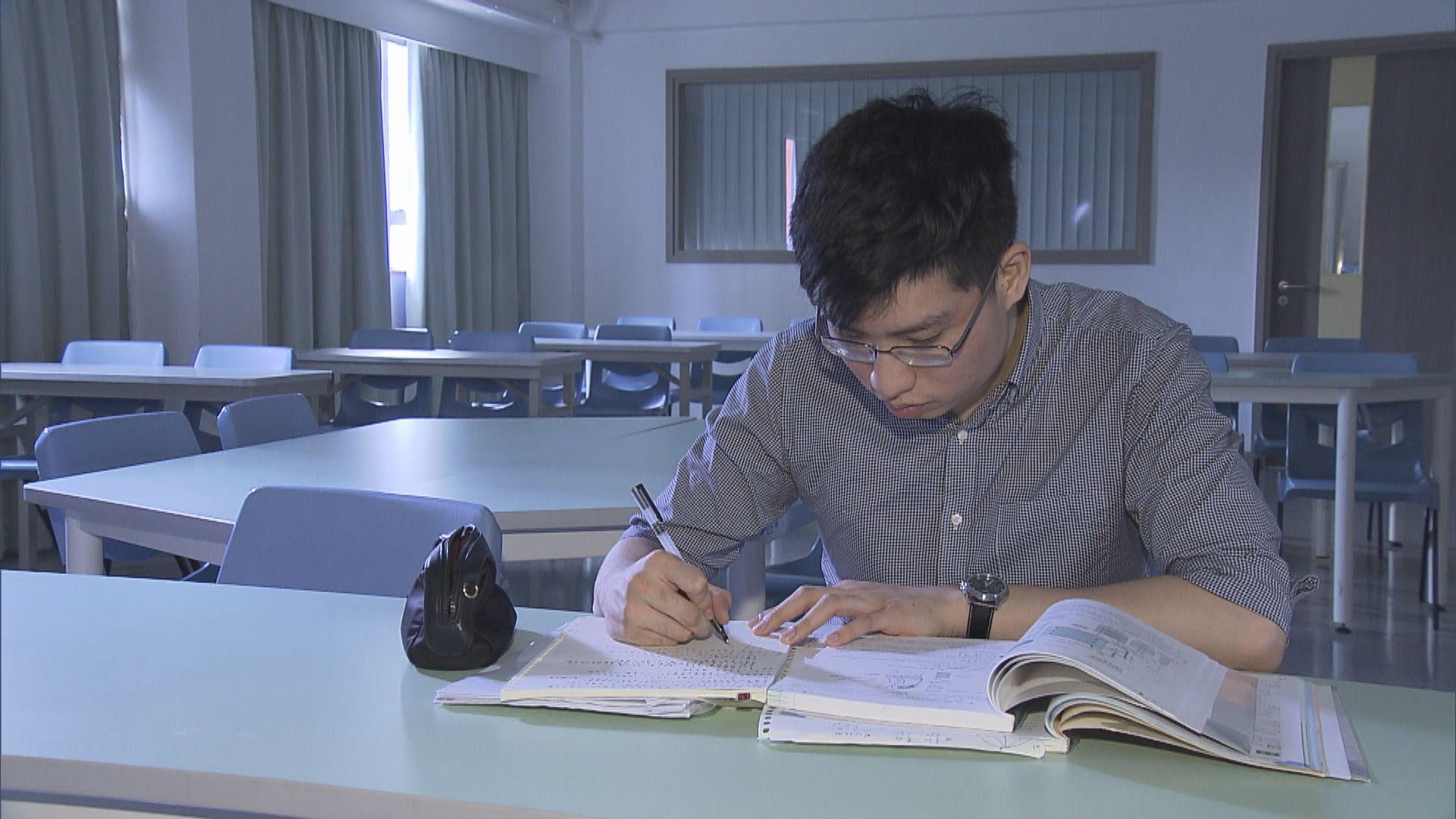 【有心不怕遲】夜校生克服重重困難 文憑試終獲好成績