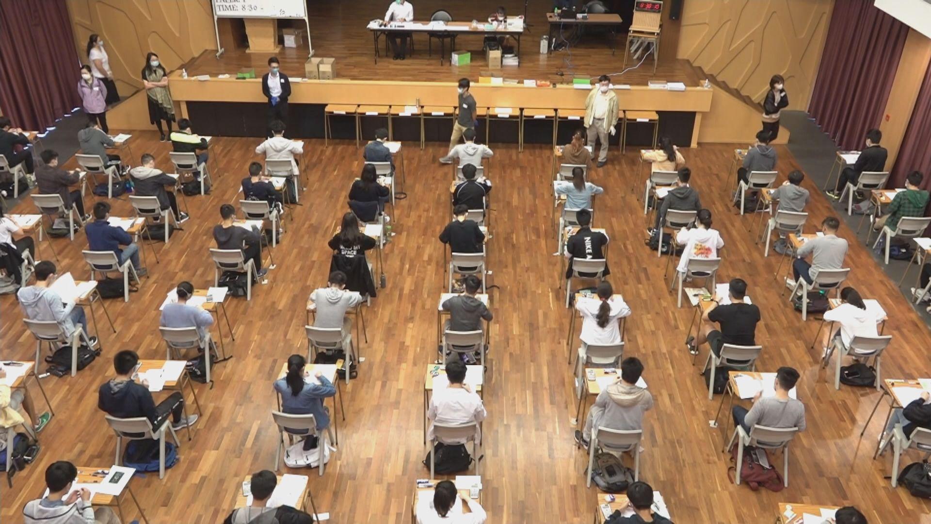 調查指逾五成文憑試考生壓力指數偏高 人數比例歷屆最高
