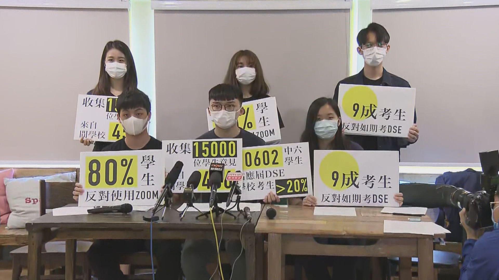 調查:九成受訪中學生反對文憑試如期開考
