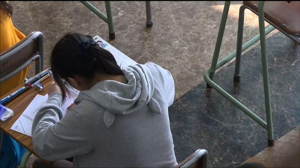 中學文憑試中文科開考首考範文