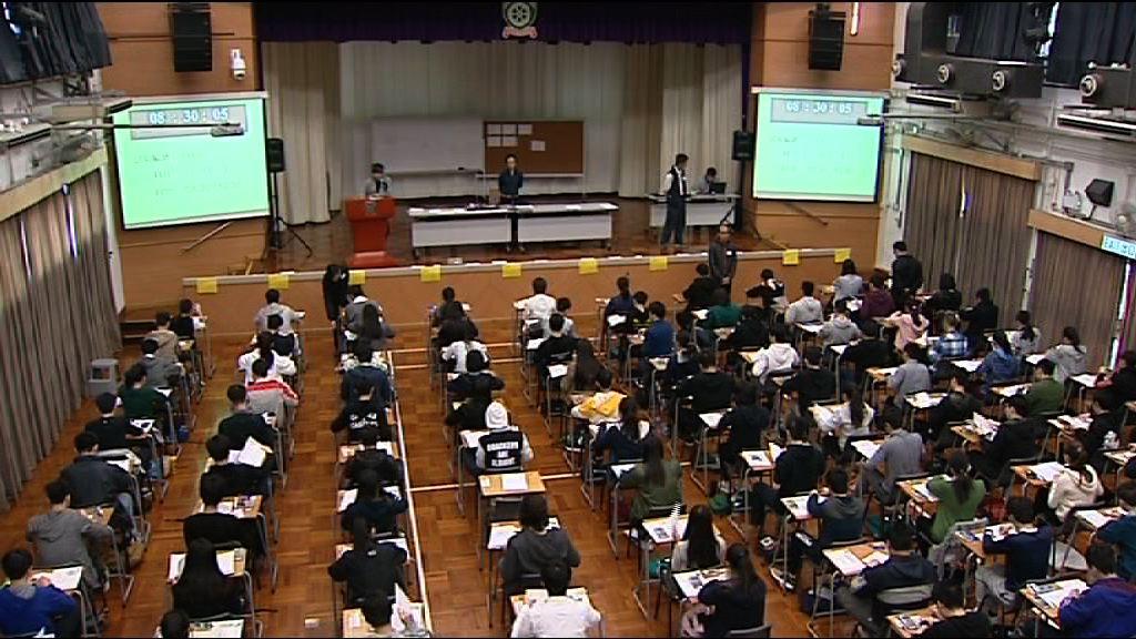 文憑試中文聆聽56試場因技術問題遲開考