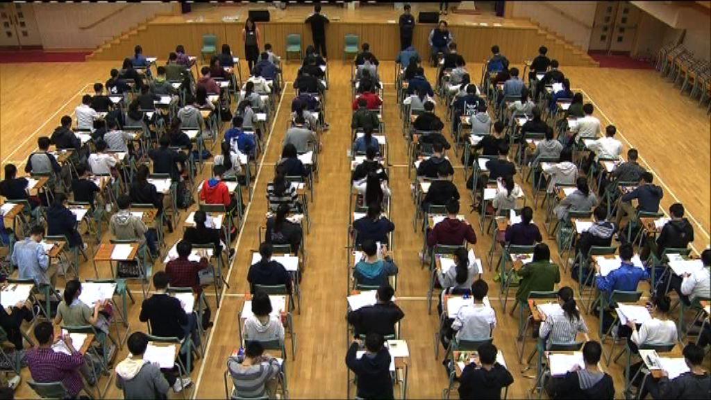 2019年文憑試考試費上調4%