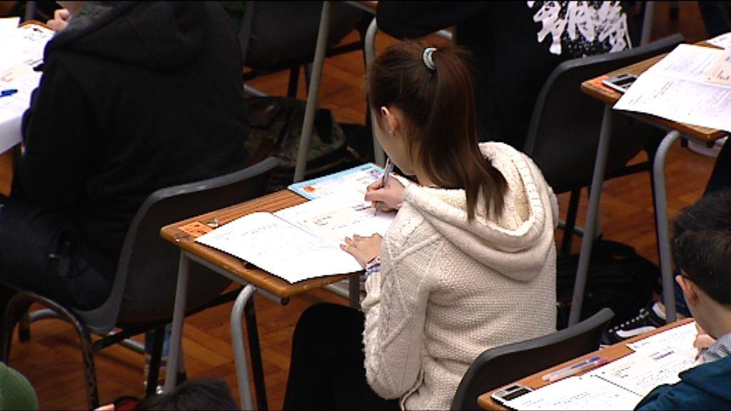 政府擬直接代合資格考生繳付DSE考試費