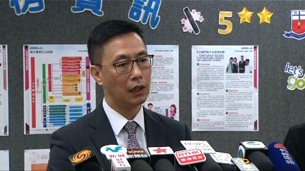 楊潤雄:難預計使用三萬元資助人數