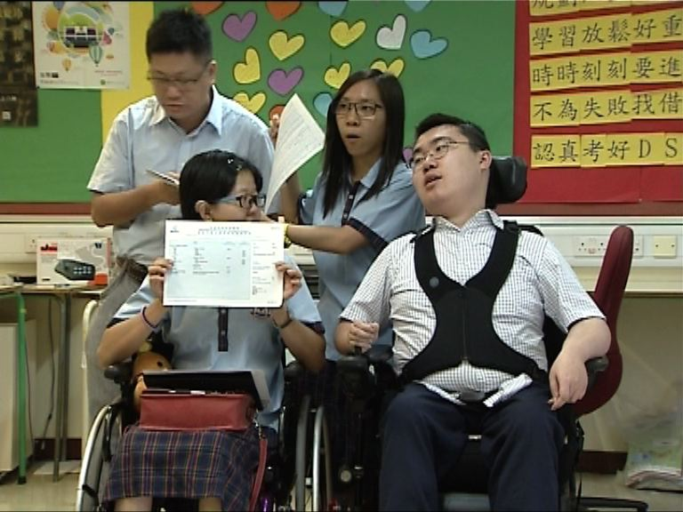 身體殘障考生克服障礙冀獲認同