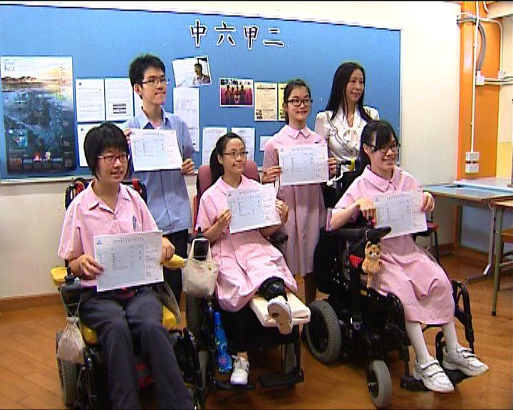 部分身體殘障考生文憑試取得佳績