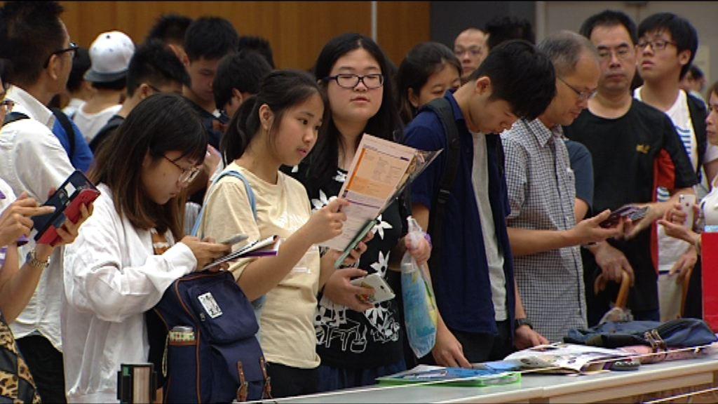 學友社:副學士和高級文憑皆應保留