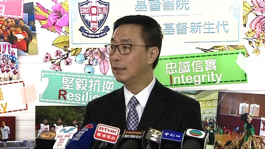 楊潤雄:自資院校未來幾年歷艱難時候