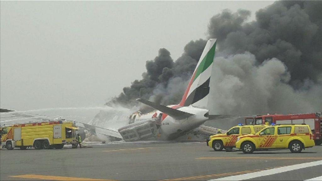 客機起火迫降迪拜機場乘客安全撒離