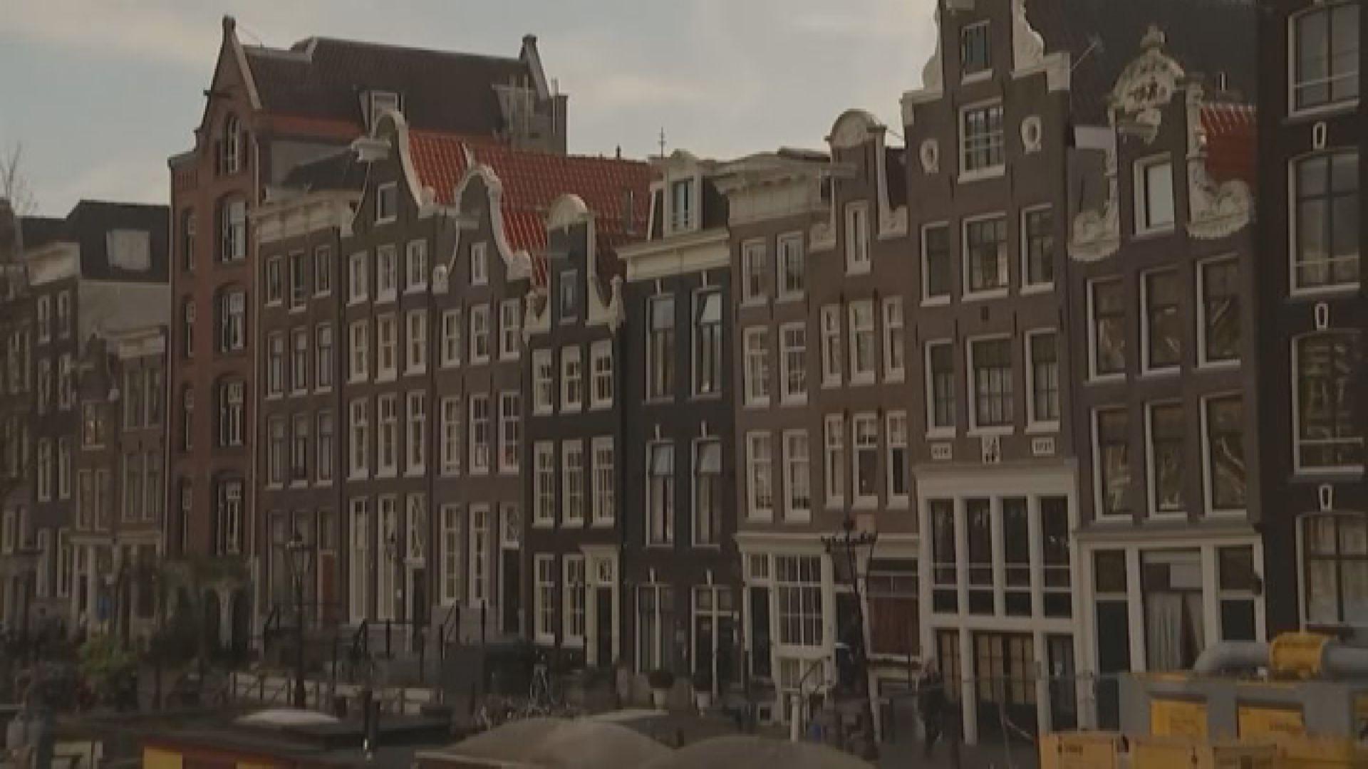 英國脫歐引發「移民潮」 拉高荷蘭樓價