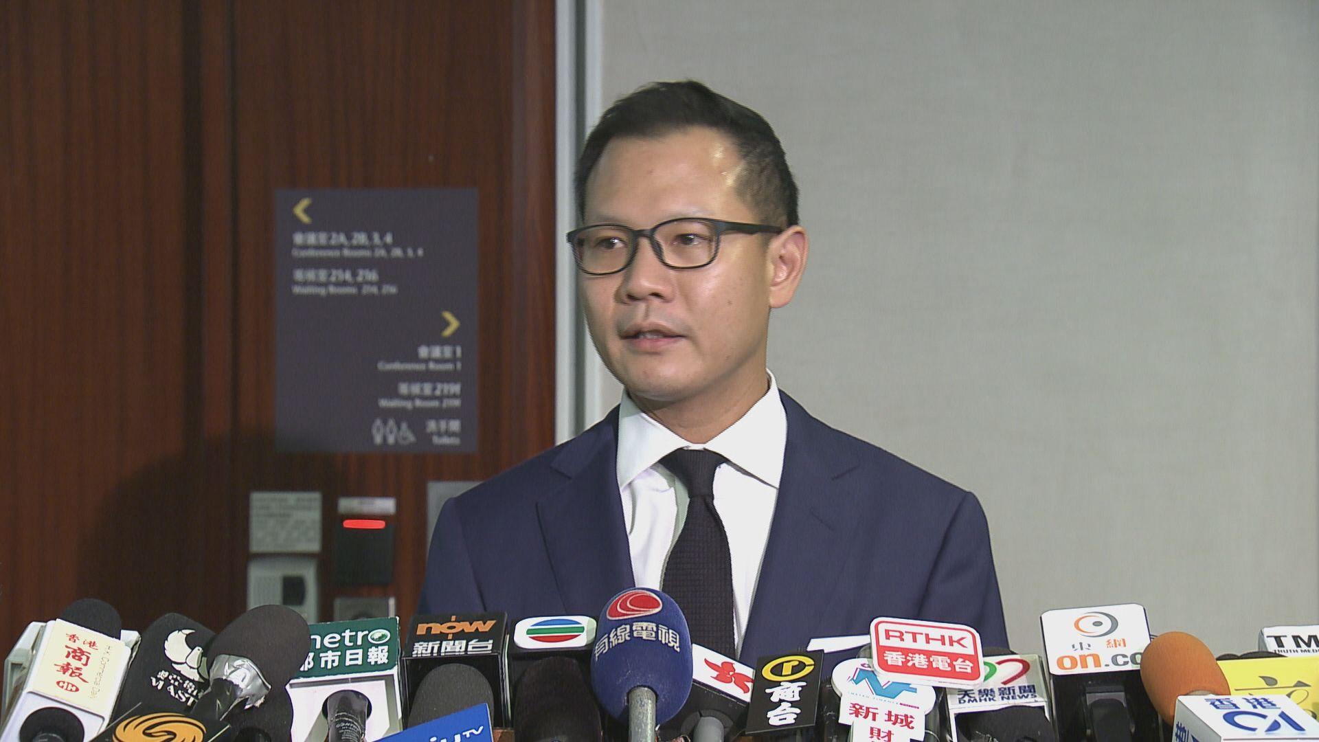 郭榮鏗:北大拒戴啟思訪問或與政治立場無關