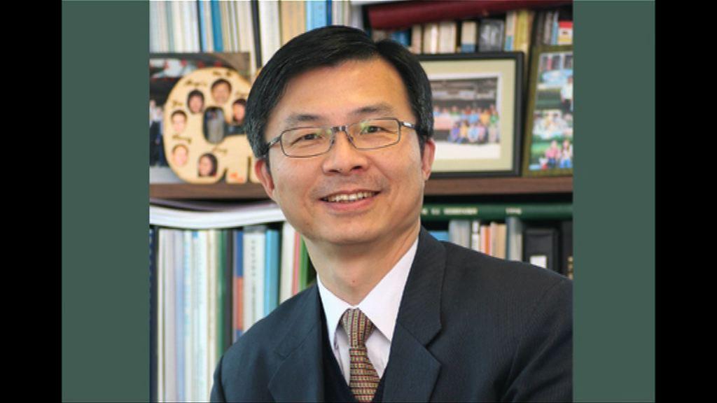 蘇國生任考評局秘書長九月履新