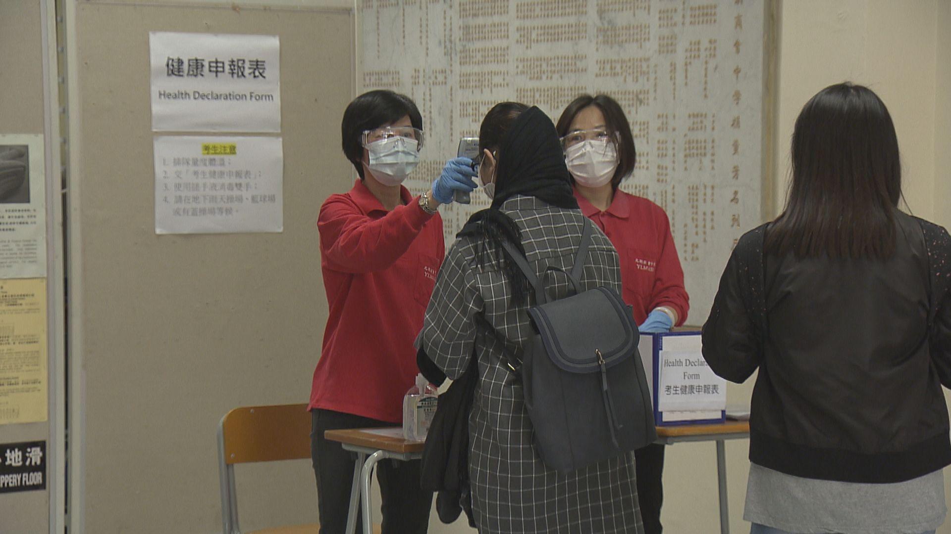 考評局公布明年文憑試考生手冊 防疫措施將維持