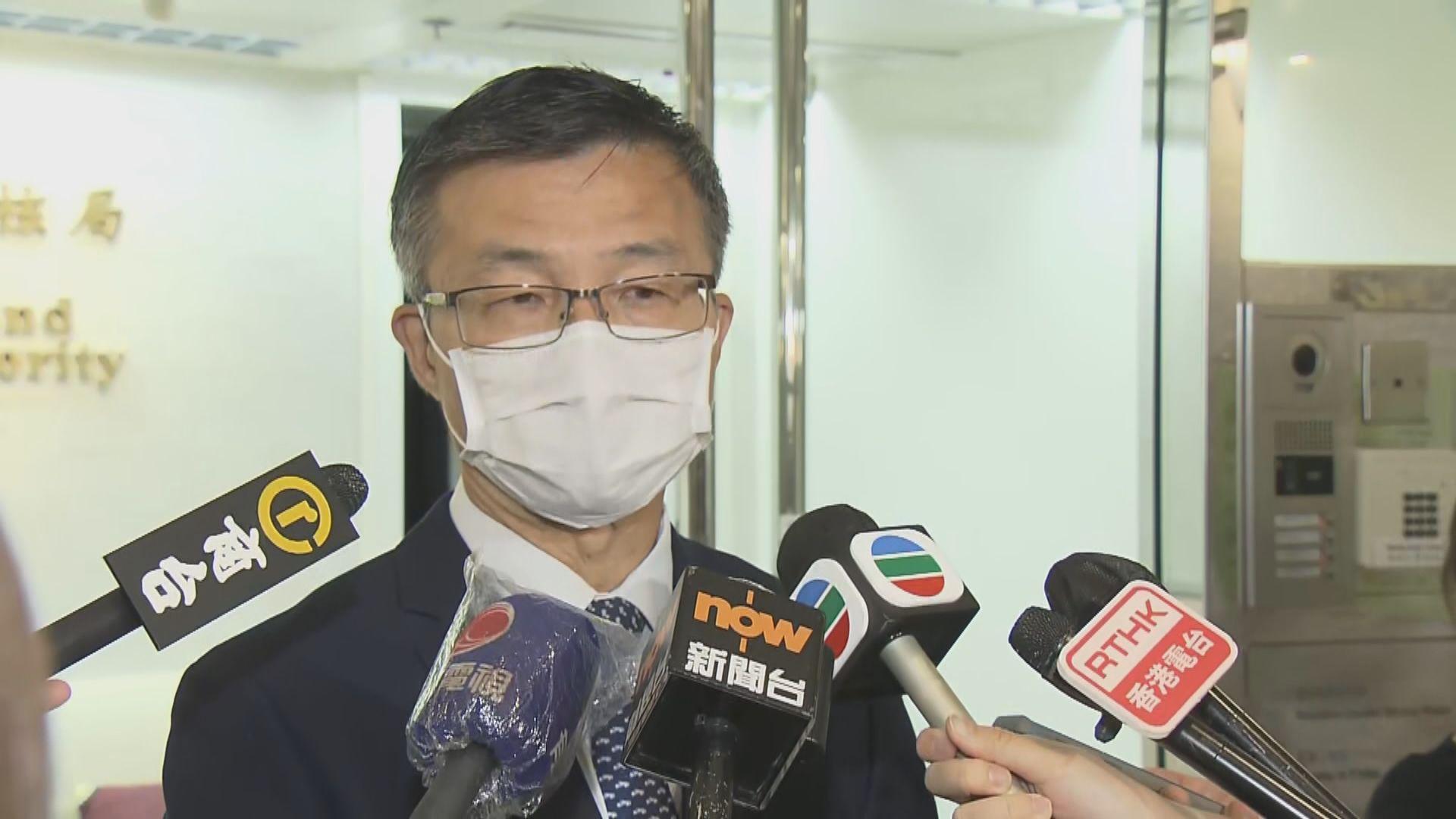 蘇國生︰考評局就取消試題未有結論 待委員會開會決定